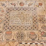 Byzantine monastery and mosaic floor discovered