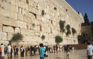 Western Wall Wearing Away? Discovery of Extreme Erosion Process Could Guide New Preservation Techniques
